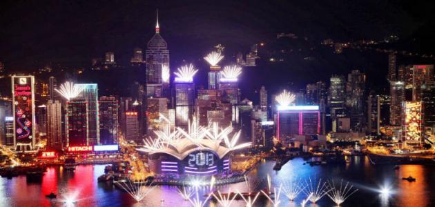 أين تقع مدينة هونج كونج