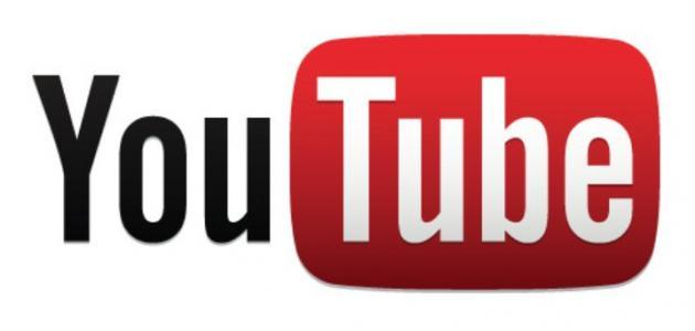 كيف أعمل قناة على اليوتيوب