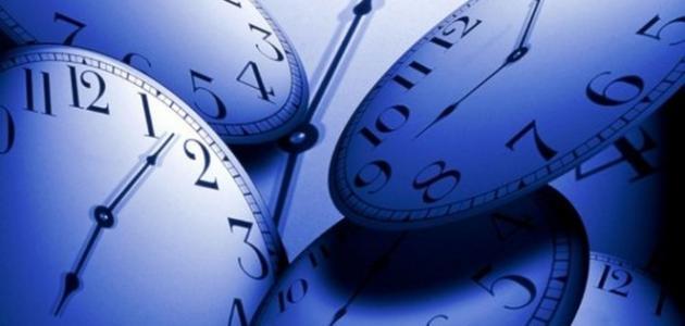 موضوع تعبير عن تنظيم الوقت