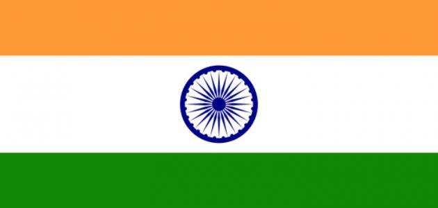 كم مساحة الهند