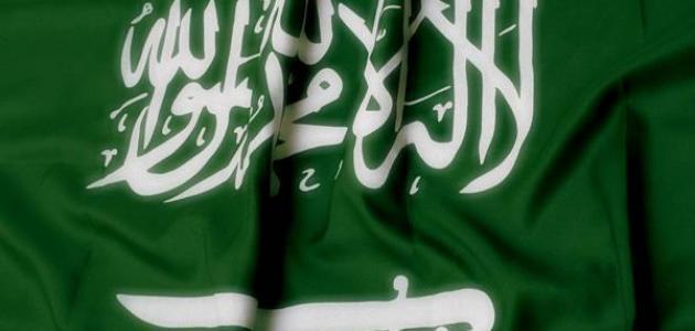 كم مساحة المملكة العربية السعودية