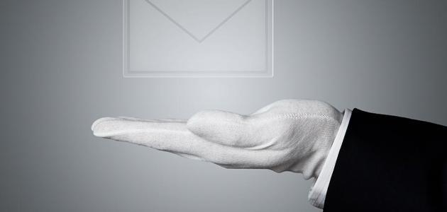 كيف تكتب رسالة