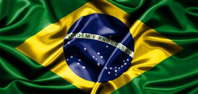 أين تقع البرازيل