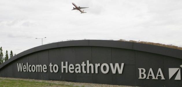 أين يوجد مطار هيثرو