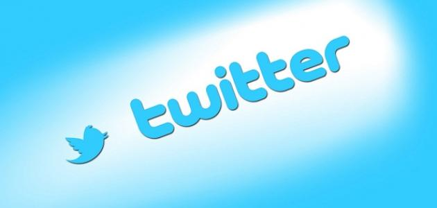 كيف أعمل حساب على تويتر