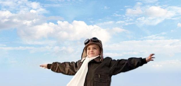 كيف تعلم ابنك الشجاعة