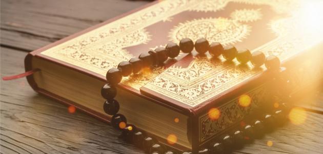 بحث عن تفسير سورة الفاتحة