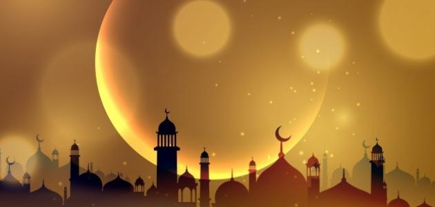 بحث عن السنة النبوية
