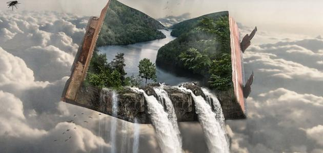 قصص ما وراء الطبيعة
