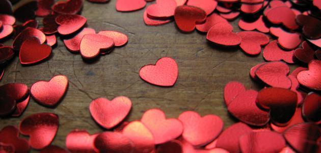 كيف أعبر عن حبي لشخص