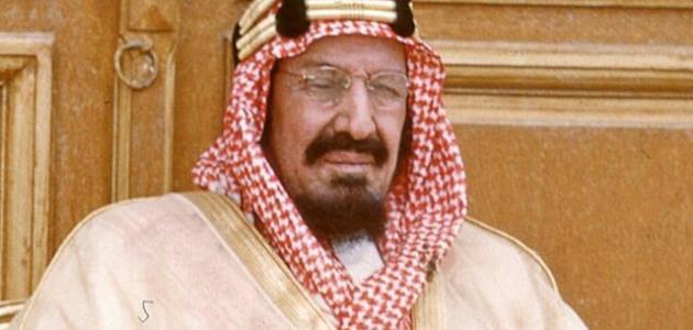 الملك عبد العزيز آل سعود - موضوع