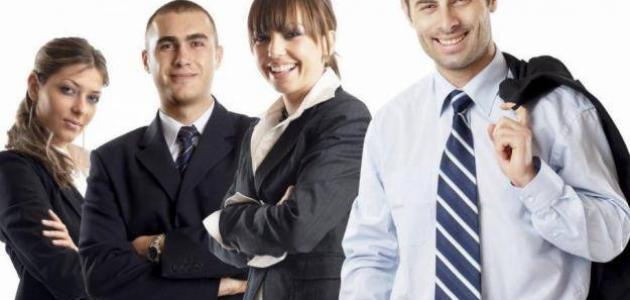 كيف أصبح رجل أعمال ناجح