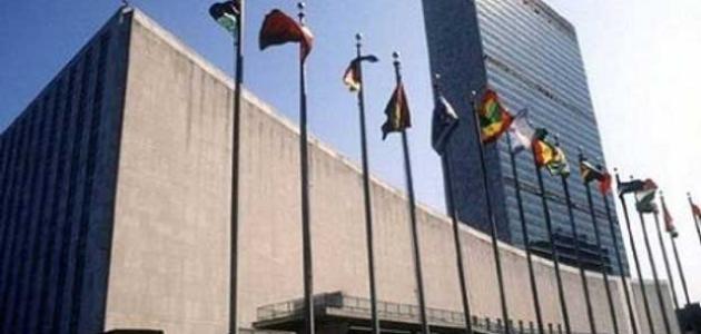 أين يوجد مقر الأمم المتحدة