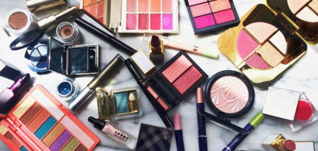 بحث عن مستحضرات التجميل