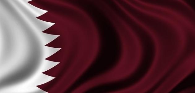 بحث عن دولة قطر