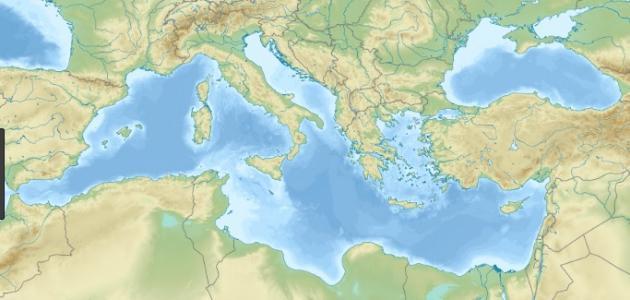 أين يقع البحر المتوسط