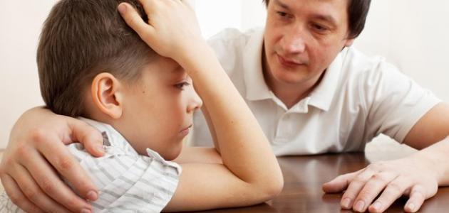 كيف نتعامل مع الطفل العنيد والعصبي