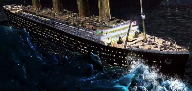 أين غرقت سفينة التايتنك