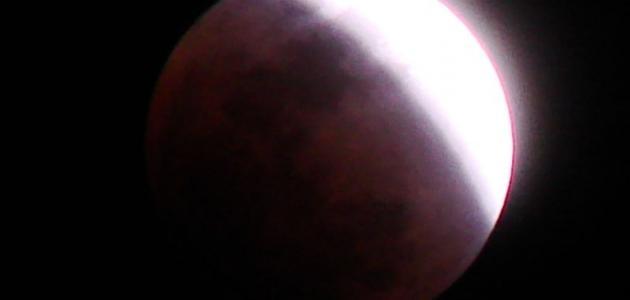 بحث عن خسوف القمر