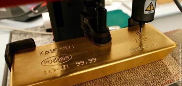 كيف يصنع الذهب