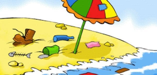 كيف نحافظ على نظافة البيئة