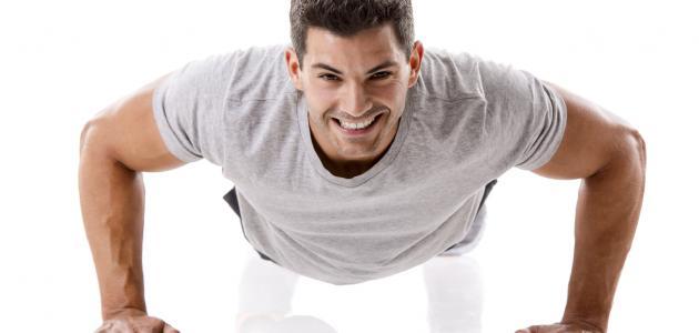 ما هي أنواع تمارين الضغط