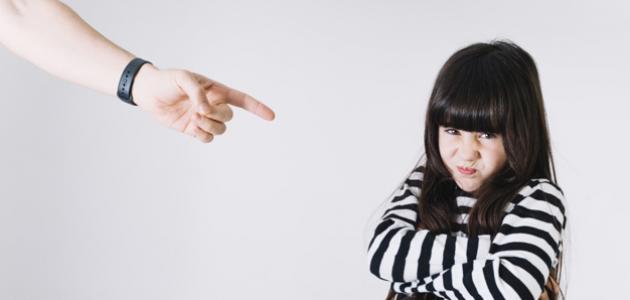 كيف تعاقبين طفلك إذا اخطأ