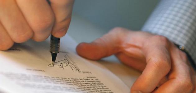 كيف تكتب شهادة خبرة