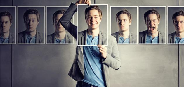 كيف تكتشف شخصيتك
