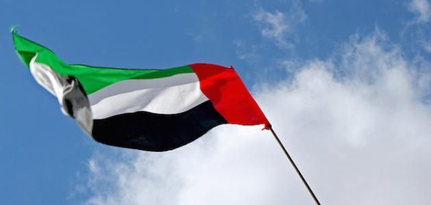 علم الثورة العربية الكبرى
