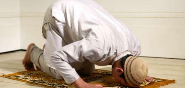 كيف يكون الخشوع في الصلاة
