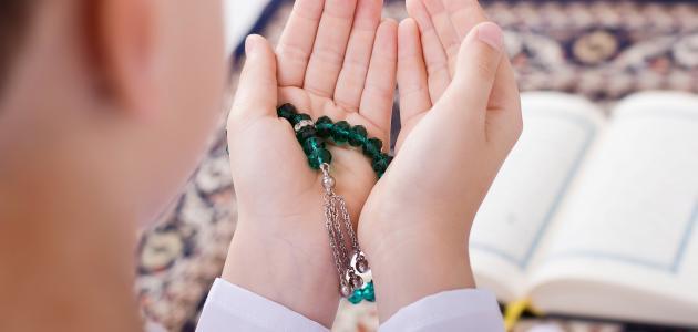 أذكار المساء حصن المسلم
