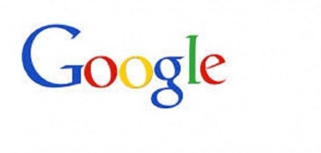 كيف أعمل حساب جوجل