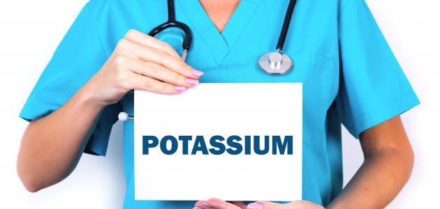 ارتفاع نسبة البوتاسيوم في الدم