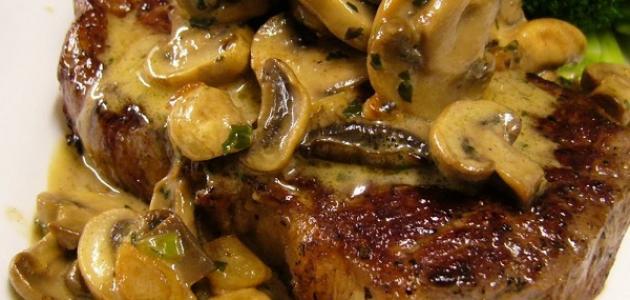 طريقة عمل ستيك لحم بالفطر