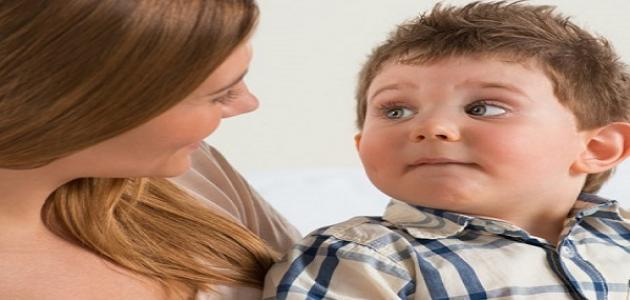 كيف أجعل طفلي يسمع كلامي