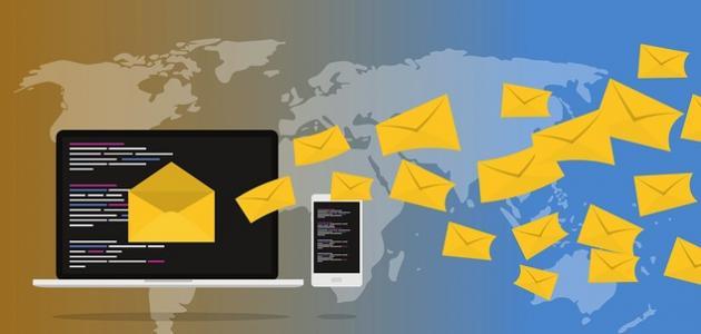 طريقة إنشاء بريد إلكتروني جديد