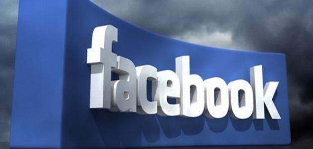 كيف أحذف شخص من الفيس بوك