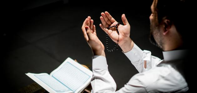 كيف يرضى الله عني ويستجيب دعائي