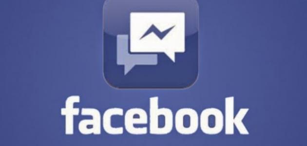 كيف تنشئ حساب على الفيس بوك
