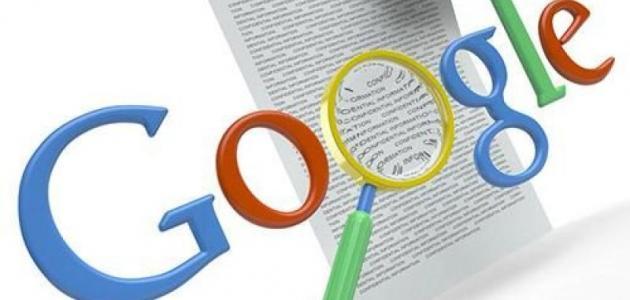 كيفية إنشاء حساب جوجل