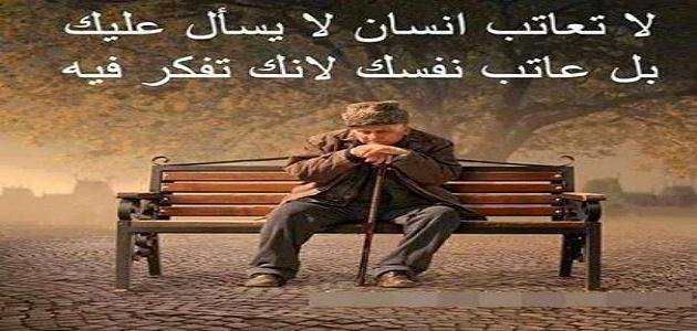أجمل العبارات القصيرة الحزينة