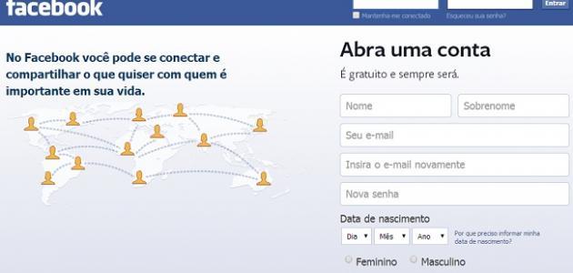 كيف تعمل صفحة على الفيس بوك