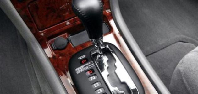 كيف أتعلم قيادة السيارة الأوتوماتيك