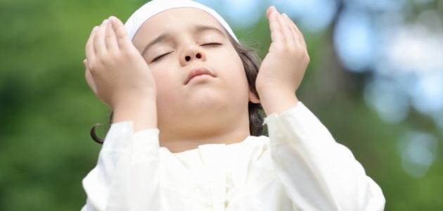 كيف تربي طفلك تربية إسلامية