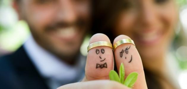كيف أنظم حياتي الزوجية