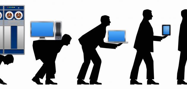 تطور الحاسب الالي