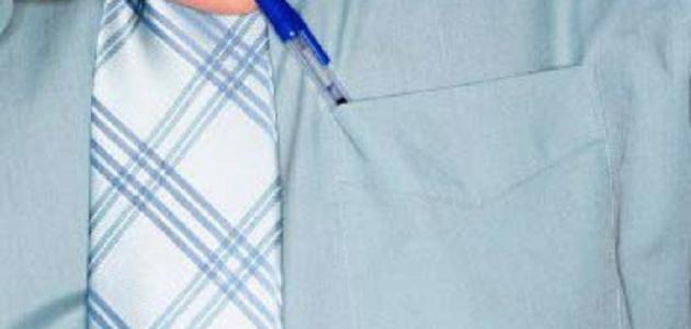 طريقة إزالة البقع من الملابس البيضاء