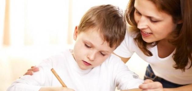 كيف تجعل ابنك يحب الدراسة