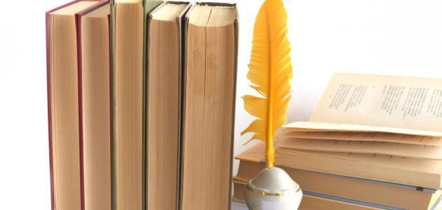تطور مفهوم الوطن في الشعر العربي